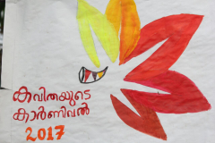 IMG-20170201-WA0009